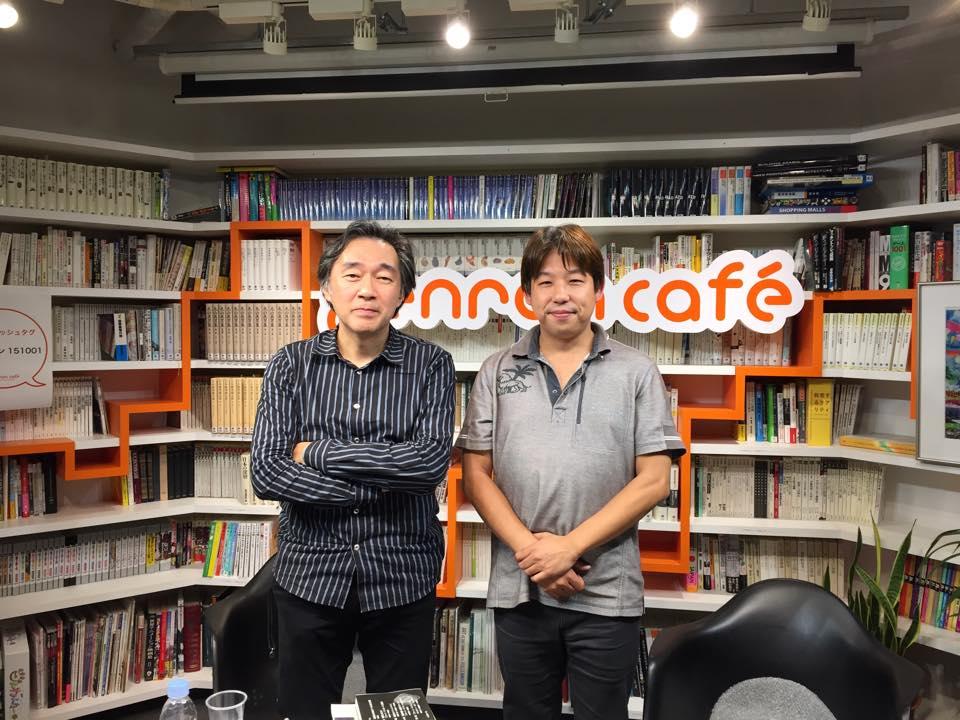 斎藤環さん(左)と井庭崇(右)