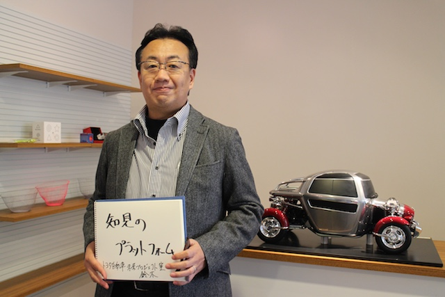 未来プロジェクト室長 鈴木さんが考えるパターン・ランゲージの魅力