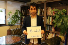 パターン・ランゲージの可能性について語る中川社長