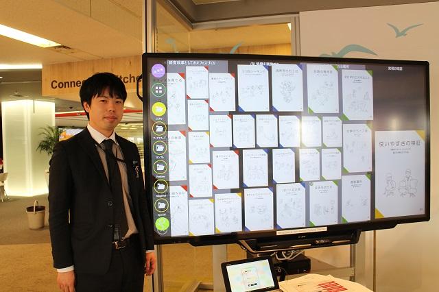 大型タッチディスプレイとタブレットを使い、デジタルなワークショップも導入しています