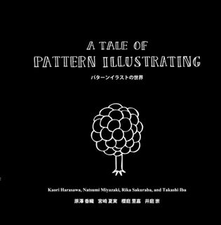 A Tale of Pattern Illustrating:パターンイラストの世界