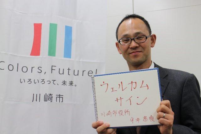 パターン・ランゲージは、一緒にやろう!という「ウェルカムサイン」。平井係長