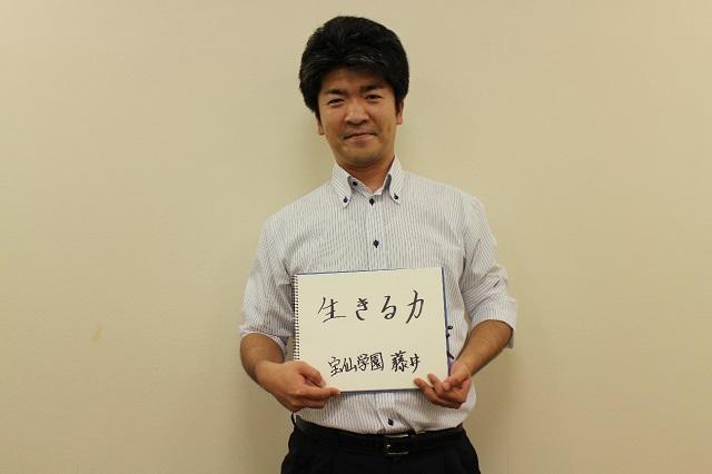 藤井先生の考えるパターン・ランゲージの魅力