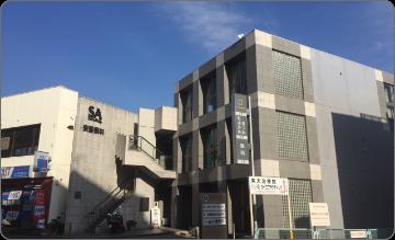 株式会社クリエイティブシフト (横浜戸塚オフィス)